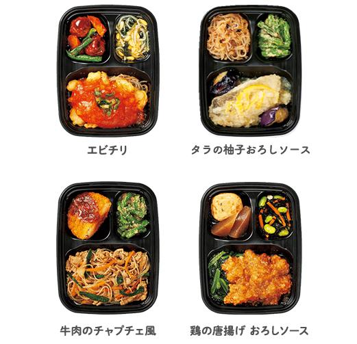 いつでも三菜【お試し割】 4食セット 献立